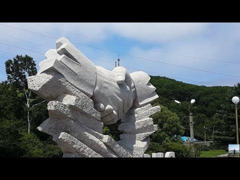 Памятник Дружбе народов России и Армении