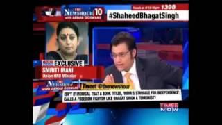 Prof. Rizwan Kaisar named Bhagat Singh as