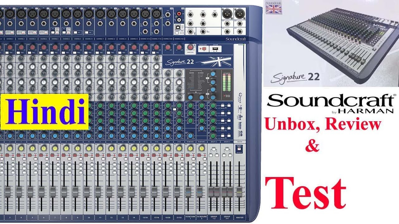 soundcraft signature 22 close look review and test youtube. Black Bedroom Furniture Sets. Home Design Ideas