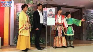 NHK大河ドラマ「平清盛」の舞台が9月福原(現・神戸市兵庫区)に移った...