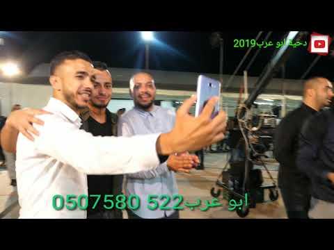العملاق ابو عرب والعقيد نار حريقه افراح الغريفات الزرزير الشمال رقم 2