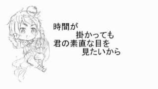 【APヘタリア】ラ.ブアト/ミ.ック・トラン.スフ/ァー【歌わせてみた】 thumbnail