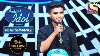 Salman Ali ने दिया एक खांस Audition! | Indian Idol Season 10