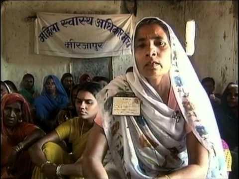 hqdefault - Hindouisme et développement