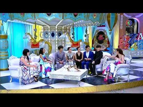 3 แซ่บ   นักแสดง สุดแค้นแสนรัก   14-06-58   TV3 Official
