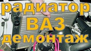 видео Порядок замены радиатора печки в автомобиле LADA на примере ВАЗ 2109