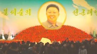 North Korea celebrates late leader