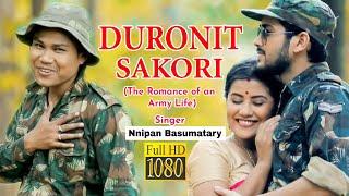 Duronit Sakori By Nnipan Basumatary   Amrita Gogoi   Dipankar   New Assamese Video Song 2018