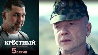 Крёстный -  Серия 5  /2014 / Сериал / HD 1080p