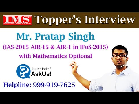 IAS Topper Interview 2015 - IAS-2015 AIR-15 and IFoS-2015 AIR-1 with Mathematics Optional