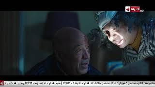 محدش يقدر يسرق سكسكة.. شوف عملت إيه في مرعي لما حاول يسرقها #البرنسيسة_بيسة
