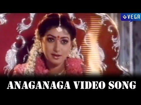 Allari Police Movie | Anaganaga Video Song