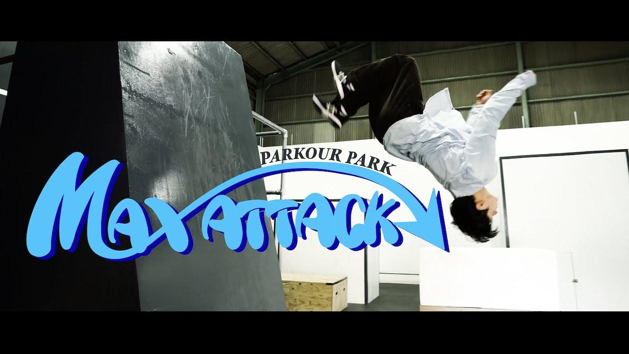 パルクールパーク『MAX ATTACK』プロモーション映像 Short Ver. (マリモレコーズ編集)