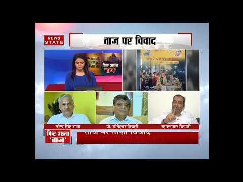 Uttar Pradesh government clarifies after Taj Mahal missing in tourism booklet