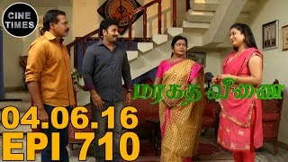Marakatha Veenai 04.06.2016 Sun TV Serial