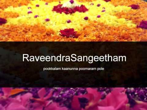 Pookkalam Kaanunna Poomaram Pole
