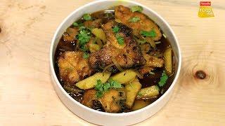 Machher Jhol | Healthy Machher Jhol Recipe | माछर झोल | Fish Curry | Food Tak
