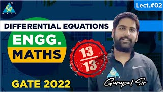 #02 Differential Equations (13/13) Engineering Maths | Gurupal Sir | GATE 2022