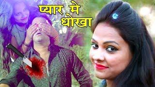 2018 का सबसे दर्दभरा गीत रोजे रोवेला अंखिया Rowela Ankhiya Chandan Yadav Bhojpuri Hit Song