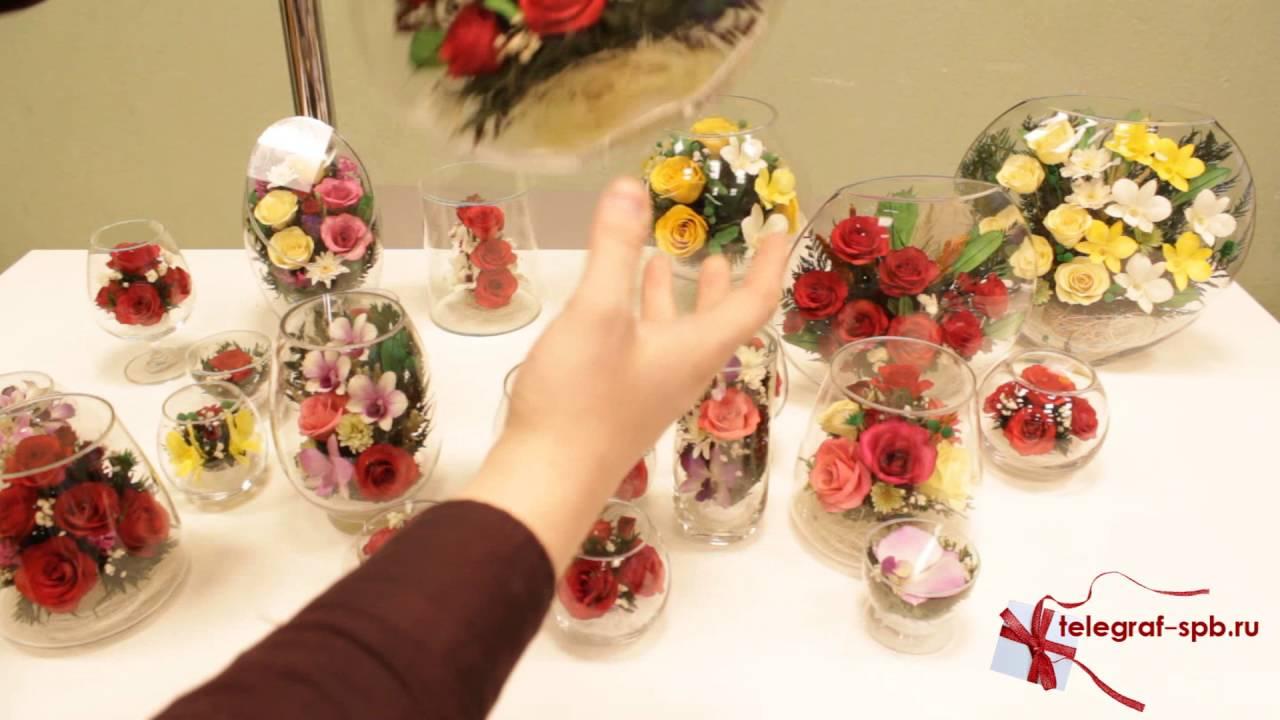 Узнайте на портале «я покупаю», где купить стабилизированные цветы. Широкий выбор товаров от компаний россии. Купить стабилизированные цветы: цены, фото, контакты.