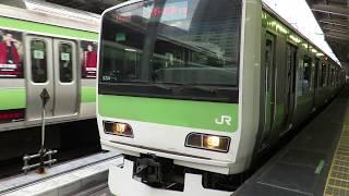 サービス満点!JR東日本E231系500番台 東トウ534編成 (上野/池袋方面行き) 東京発車