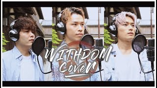 Stand by U / 東方神起(WITHDOM COVER)