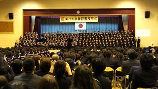 第71回不破中学校卒業式 合唱(途中まで)