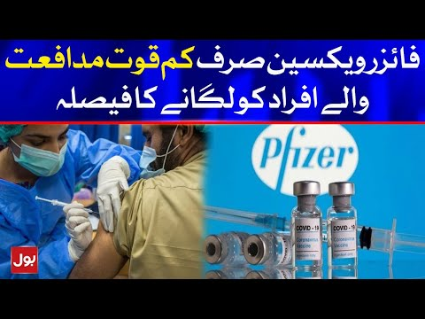 Pfizer Vaccine is For Low immune System Person