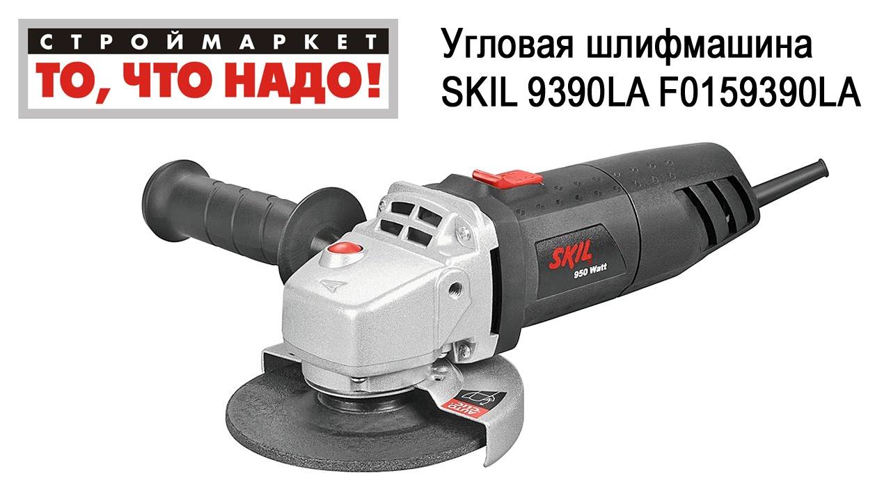 Интернет-магазин электроинструмента, бензоинструмента, ручного инструмента оптом и в розницу в москве. Доставка по всей россии.