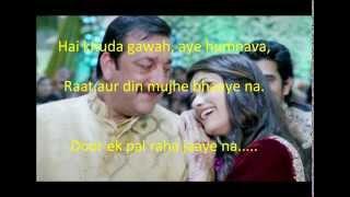 Tirat Meri Tu Song Lyrics