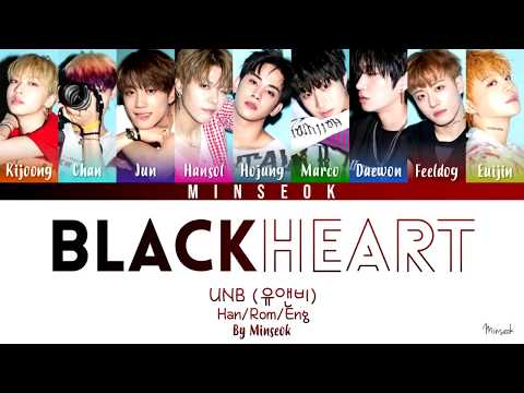 UNB (유앤비) - BLACK HEART (Color Coded/Han/Rom/Eng Lyrics)