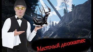 Will To Live Online. Ивентовый трупоед села Коровье. Как папаша только слабее.
