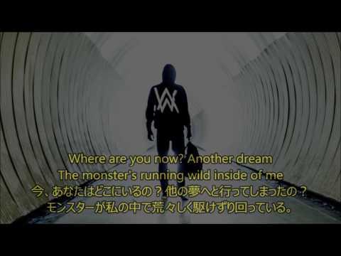 洋楽 和訳 Alan Walker - Faded