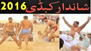Amazing Kabaddi Match 13 2016 Pakistan Gagar Kalan April Punjabi BEST RAIDS