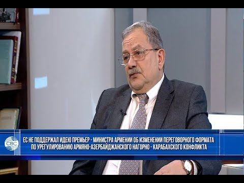 Холодный душ для Армении! ЕС категорически отверг предложения Пашиняна по карабахскому конфликту