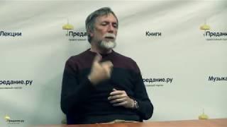Владимир Мартынов.Современная литургическая музыка: как мы оказались в тупике
