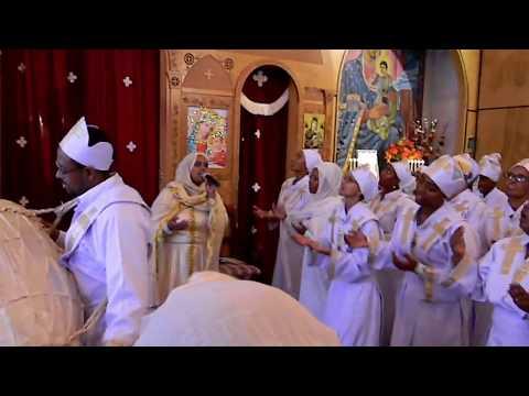 Ethiopian Orthodox 2010/2017 Hidar Zion Mariam @ St. Mary WeGabriel Church Winnipeg, Canada #2