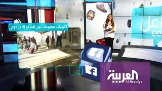تفاعلكم : قرار جديد..الليبيات ممنوعات من السفر من دون محرم