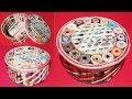 How to make a jewellery box using newspaper & Cardboard DIY Newspaper Craft Idea LifeStyle Designs