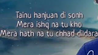 Download song Tainu Hanjuan Di Sau Mera Ishq Na Tu Kho | O Jaane Waale Lyrics | Akhil Sachdeva | T-Series