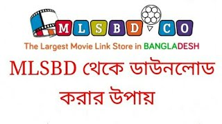 How To Download MLSBD COM Movies