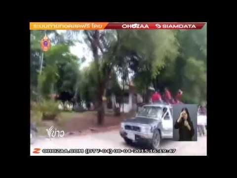 นักศึกษาร้องตรวจสอบผู้บริหาร มทร. ตะวันออก จันทบุรี