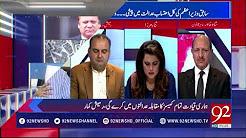 News Room - 2nd November 2017 - 92 News