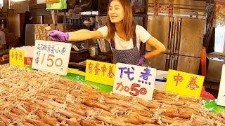 Fresh Fish Market in Nanliao Fishing Port, Taiwan魚市場叫賣甜姐兒