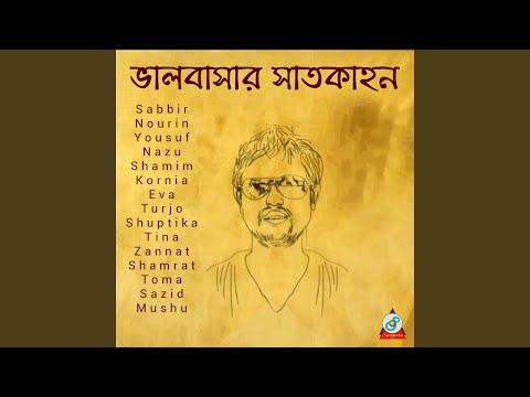 Valobashar Satkahon