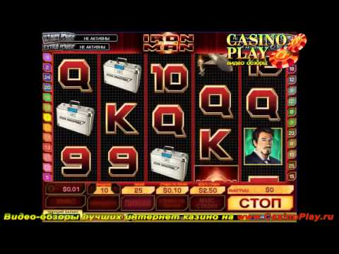 Видео Получить бездепозитный бонус в казино за регистрацию