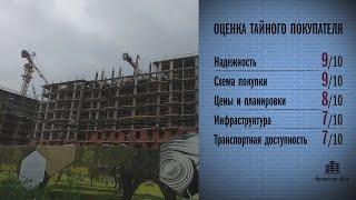 видео Новостройки Клинского района, Московской области. От 1,3 млн руб. за квартиру