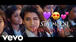 Sta meene deewana kram New pashto dubbing songs 2018