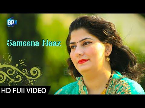 Pashto New Songs 2018   Rapasy Khalaq Lewani Garzi   Sameena Naaz - pashto Hd Songs 1080p