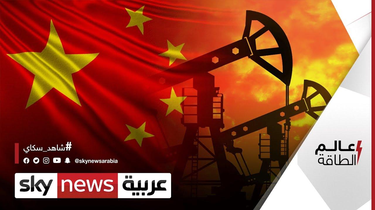أميركا تقود مبادرة بنية تحتية عالمية لمنافسة الصين | #عالم_الطاقة  - 22:55-2021 / 6 / 13